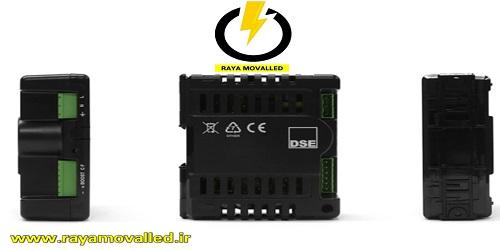 شارژر باتری دیپسی مدل DSE9702