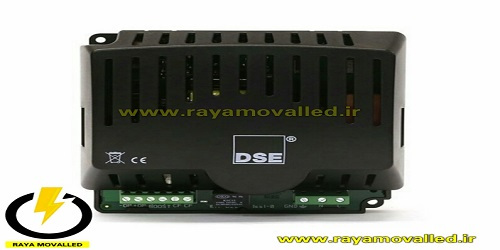 شارژر باتری دیپسی مدل dse9255