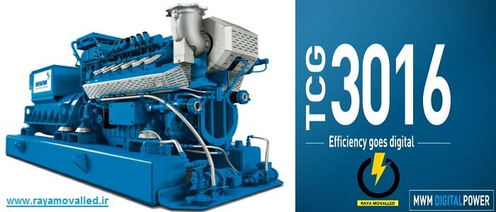 ژنراتور گازی mwm مدل TCG3016 V12 شرکت رایا مولد