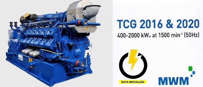 ژنراتور گازی mwmm مدل tcg2020 v12