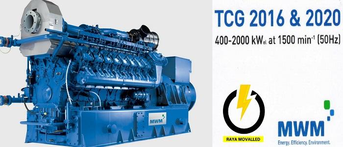 ژنراتور گازسوز mwmm مدل tcg2020 v16