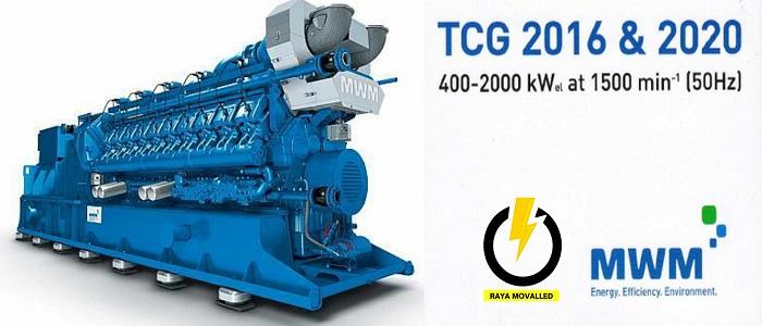 مولد گازسوز mwmm مدل tcg2020 v20
