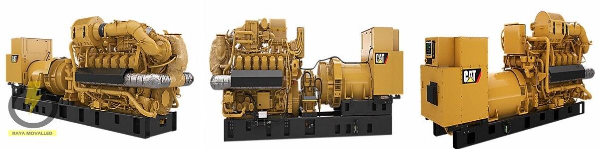 مولد گازسوز کاترپیلار مدل G3512H شرکت رایا مولد