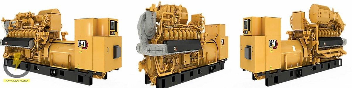 ژنراتور گازسوز کاترپیلار مدل G3516H شرکت رایا مولد