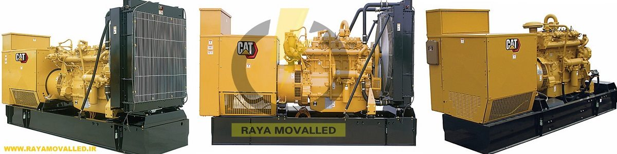 GAS GENERATOR CATERPILLAR RAYAMOVALLED