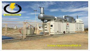 ژنراتور گازسوز نیروگاه ژنراتور گازی نیروگاهی شرکت رایا مولد نیروگاه تولبد پراکنده گازسوز