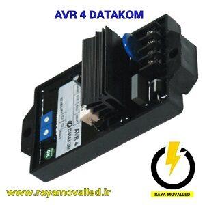 رگولاتور کنترل ولتاژ ژنراتور AVR 4 شرکت رایا مولد